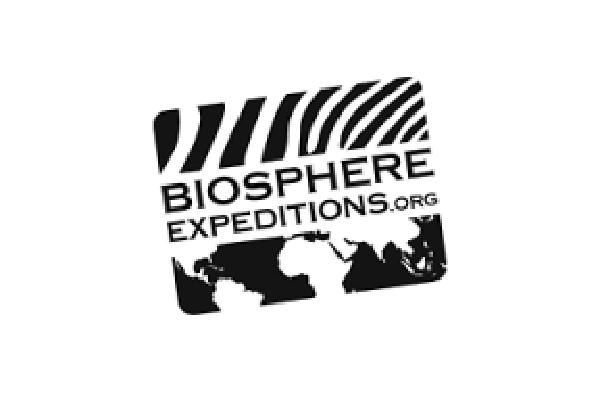 Biophere