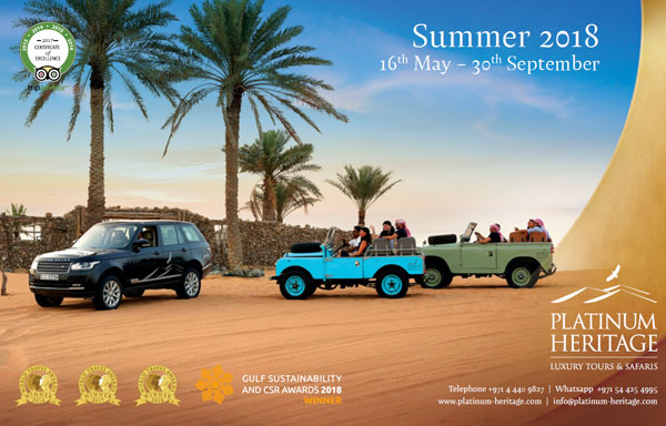 Download our Desert Safari Brochure