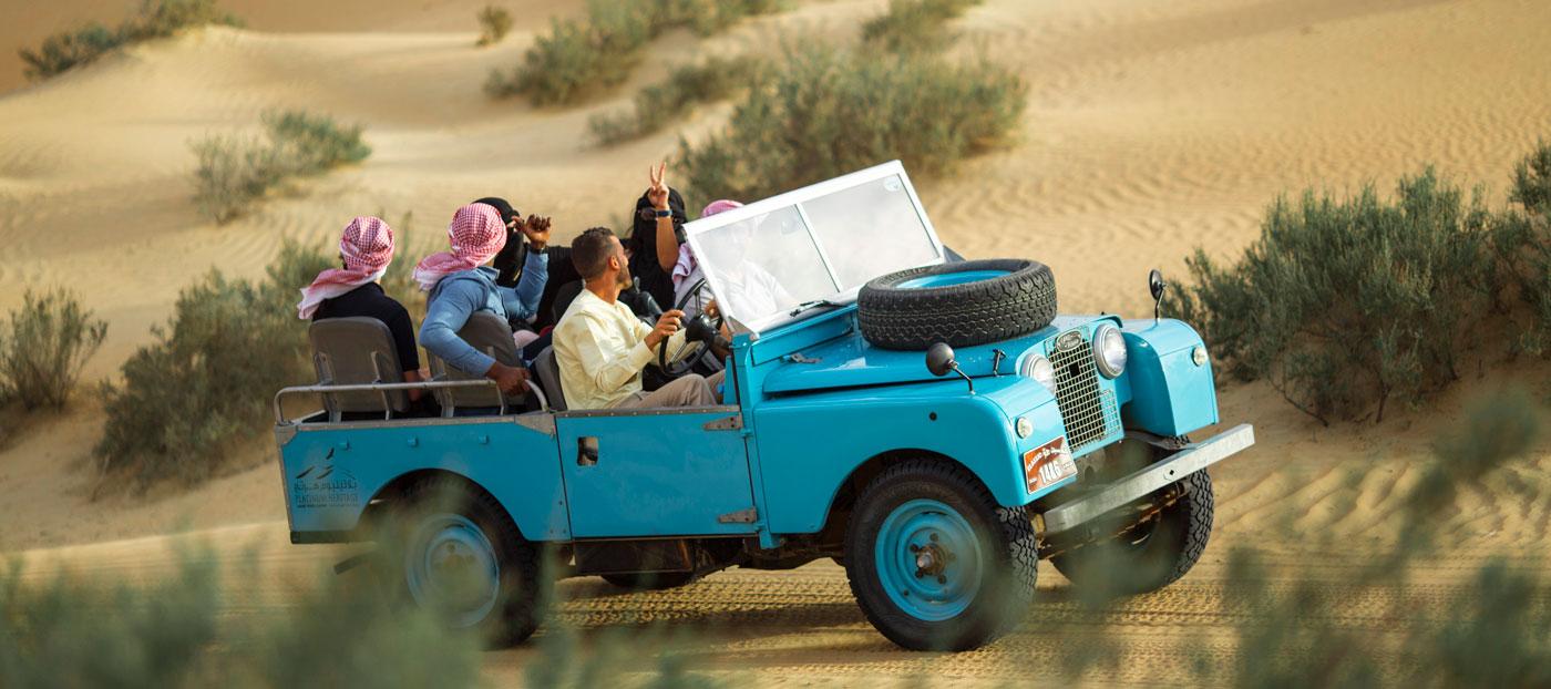 Vintage Land Rover Desert Safari