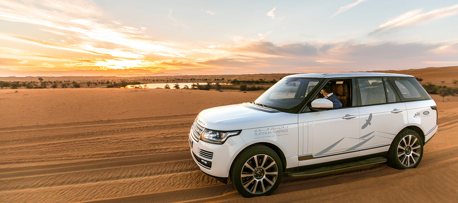 Private Platinum Desert Safari